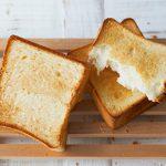 日常を特別に仕上げる、絶品味の北海道生クリーム食パン