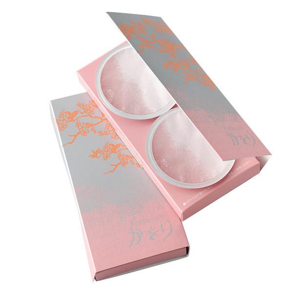 桜ゼリー 2個入 ×2箱セット