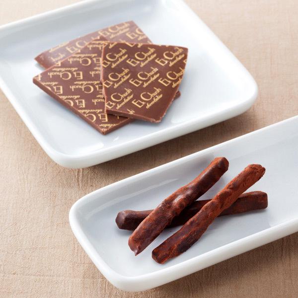 塩チョコレートミルク・プリンセスオレンジ ビター 2箱セット