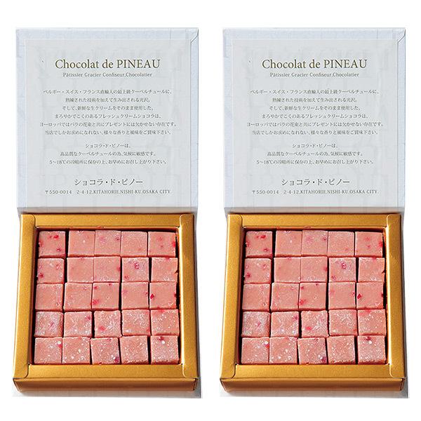 ストロベリーレアチーズ生チョコレートS 2箱セット