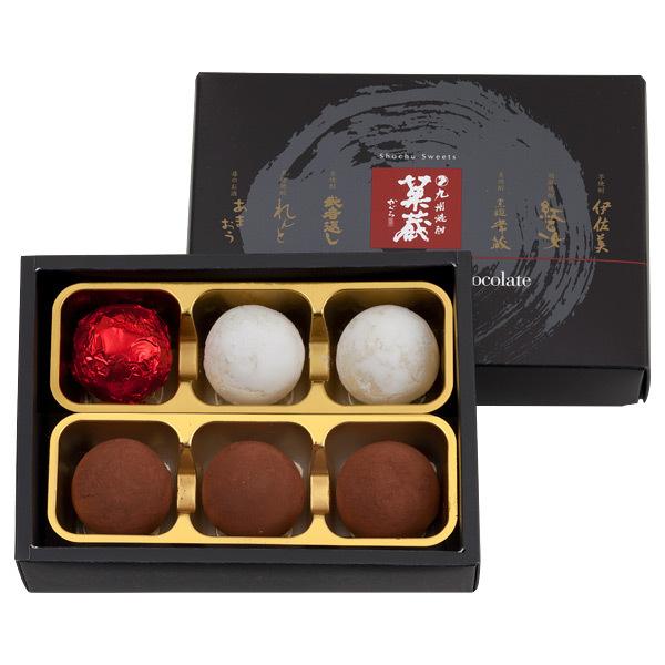 焼酎チョコアソート 2箱セット