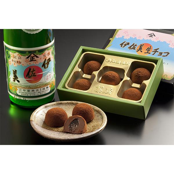 焼酎チョコ 伊佐美 2箱セット