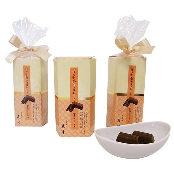ほうじ茶チョコレート 玄米クランチ入 3箱セット・小分け袋付
