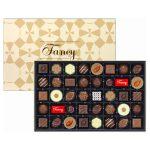 高島屋 メリーチョコレート ファンシーチョコレート