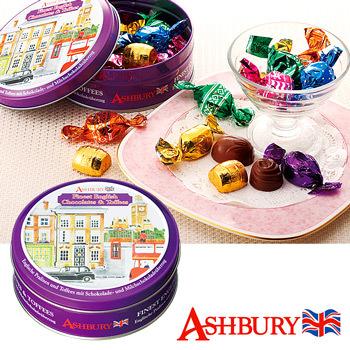 ロンドン缶チョコレート2缶セット