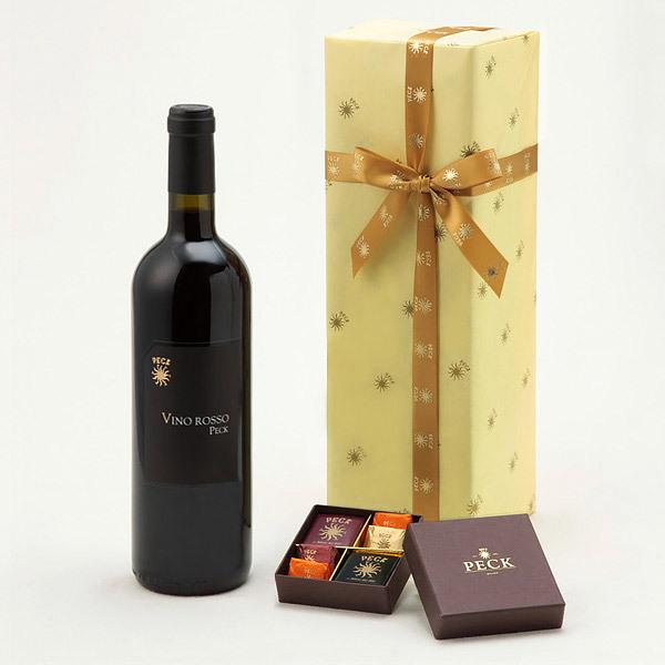赤ワインとバールチョコ&ミニジャンドゥイオットセット ギフトBOX入