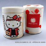 高島屋 山本海苔店 キティのりチップス うめ 3缶セット