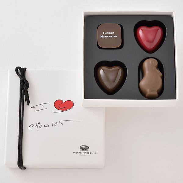 バレンタインセレクション4個入×2箱セット