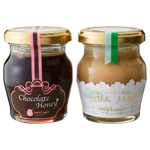 チョコレートハニー&ミルクジャムセット