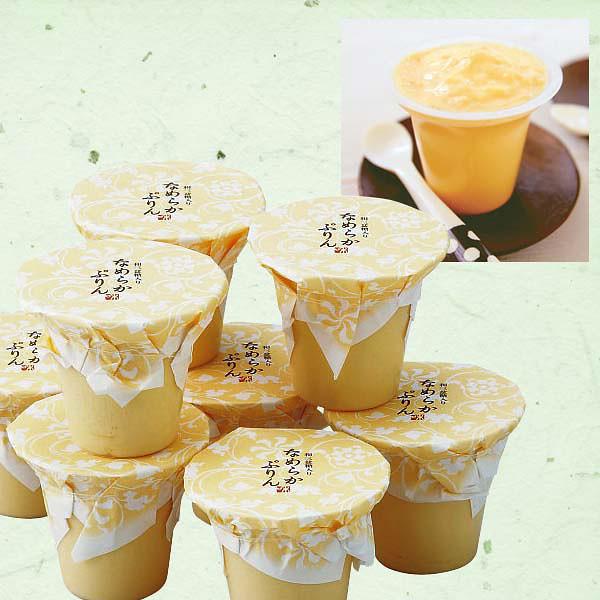 京都老舗あんこやの和三盆糖入なめらかプリン 8個