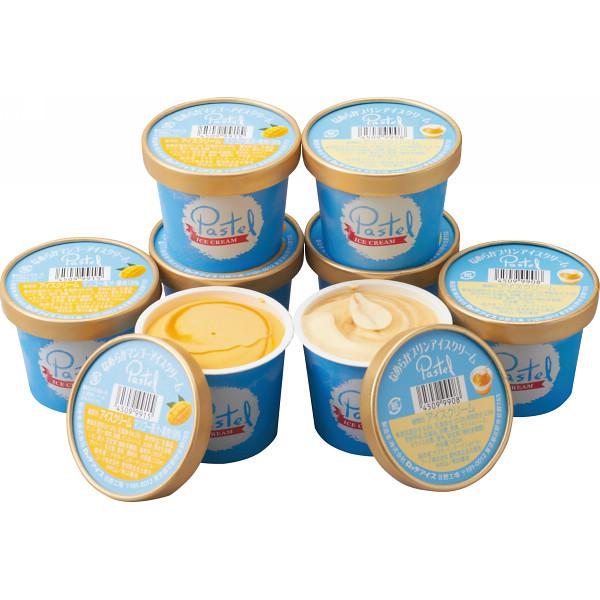 なめらかアイスクリーム詰合せ 8個