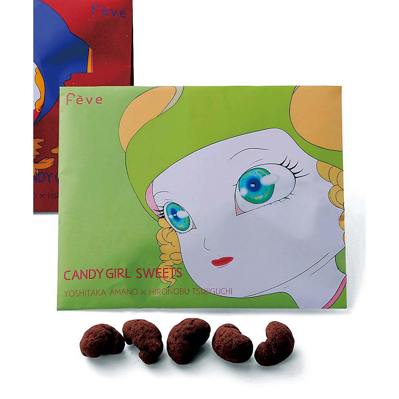キャンディーガール(カシュー×ショコラ オレ)