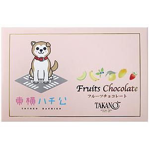 フル-ツチョコレート 東横ハチ公BOX