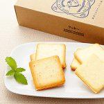 東急 東京ミルクチーズ工場 ソルト&カマンベールクッキー