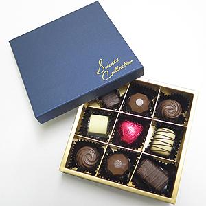 プラリネチョコレート9個
