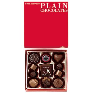 プレーンチョコレート 13個入
