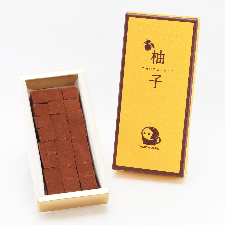 ゆず生チョコレート