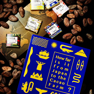 How far is it from Japan to the Cacao Farm?24枚入り
