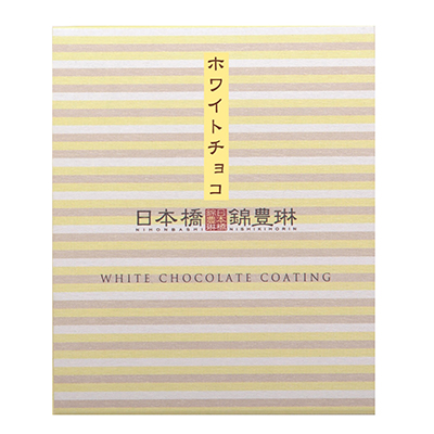 ホワイトチョコがけ紅茶かりんとう