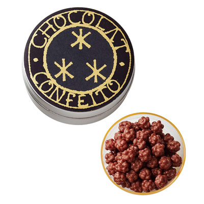 チョコレートの金平糖 35g入