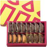 松坂屋 アンリ・シャルパンティエ フィナンシェ2種・チョコレートマドレーヌ詰合せ 16個入り