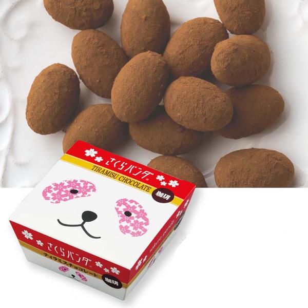 さくらパンダティラミスチョコ箱珈琲味100g