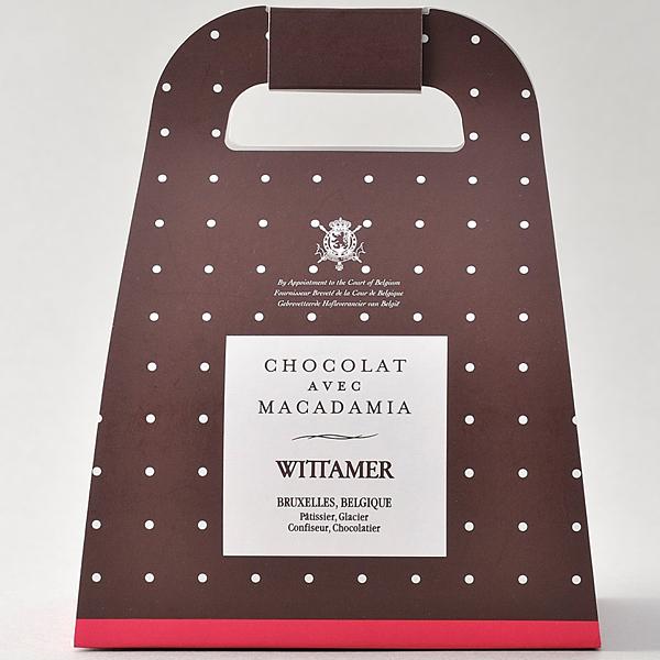マカダミア・ショコラ ミルク 7枚入りバレンタイン限定