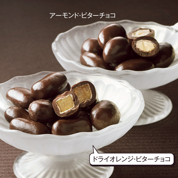 BOXチョコドライオレンジ・ビターチョコレート 100g