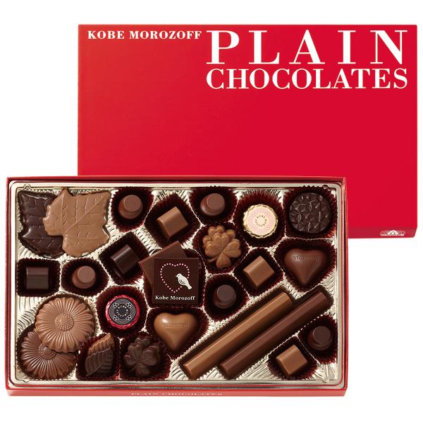 ベーシック プレーンチョコレート