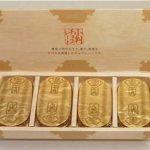アマゾン 日本食品製造 小判チョコレート 1個 8枚入