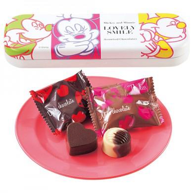 ラブリースマイルアソート チョコレート