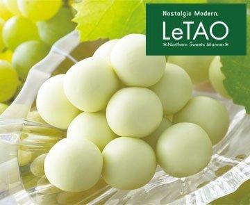 ルタオ LeTAO ホワイトレアチョコレート ナイアガラ 冷凍 チョコレート