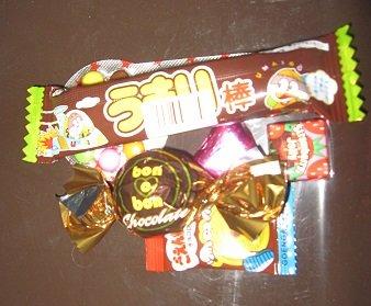 チョコ!! チョコレート詰め合わせ 100