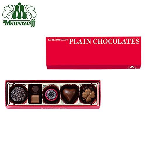 モロゾフ プレーンチョコレート 7個入
