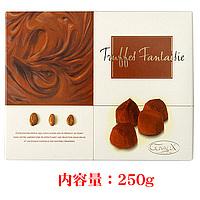 ファンタジー トリュフ チョコレート 250g 約27粒