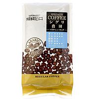 SPコーヒー シグリ農園パプアニューギニア 200g