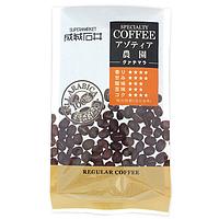 SPコーヒー アゾティア農園 グアテマラ 200g