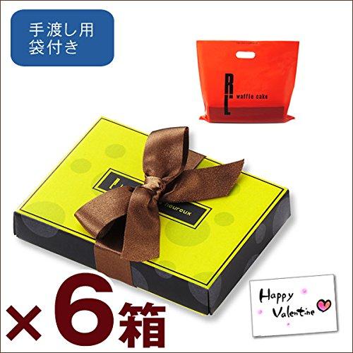 6箱 mini レアチョコレート箱入 生チョコレート