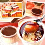 アマゾン おいもやのお芋スイーツ 人気アイスクリーム ギフトセット 12個入
