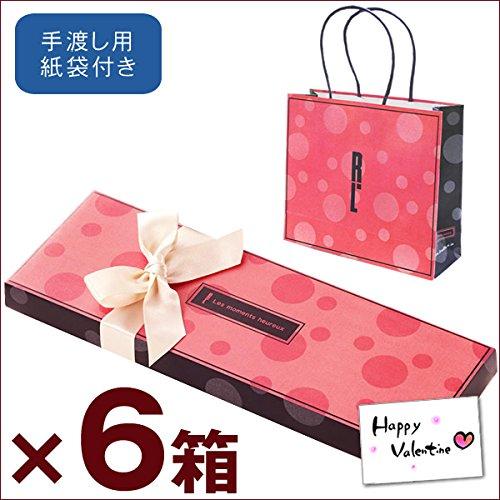 6箱 レアチョコレート箱入 6箱