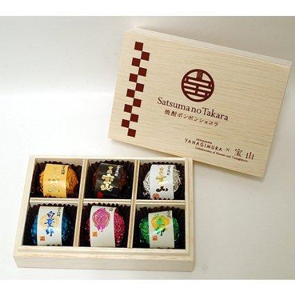 薩摩の宝 焼酎ボンボンショコラ 6個入