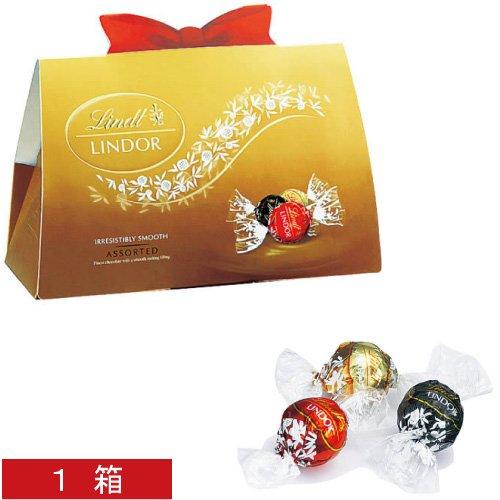 スイス お土産 リンツ リンドールアソートチョコ1箱 スイス チョコレート