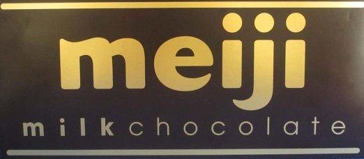 明治 ミルクチョコレートビッグ 400g