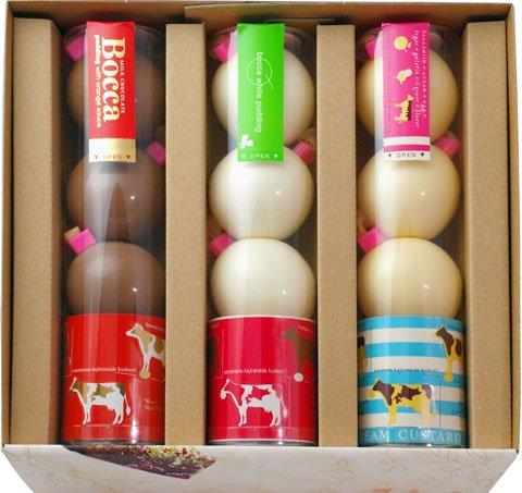牧家のプリン3色セット×2個セット 北海道産 洋菓子 スイーツ