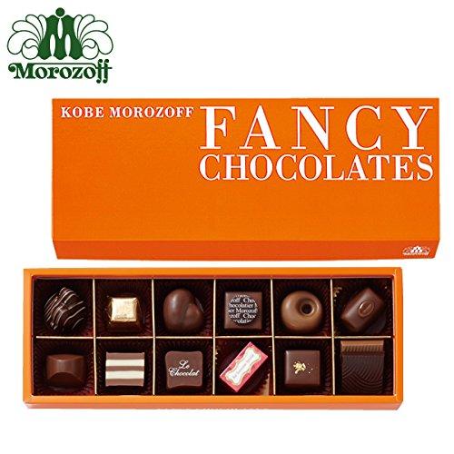 モロゾフ ファンシーチョコレート 13個入