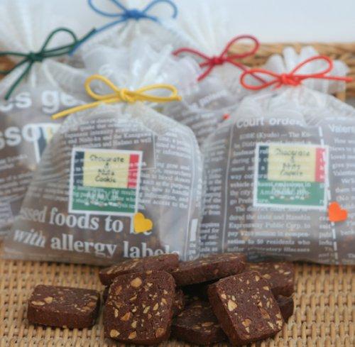 チョコナッツクッキーギフトラッピング