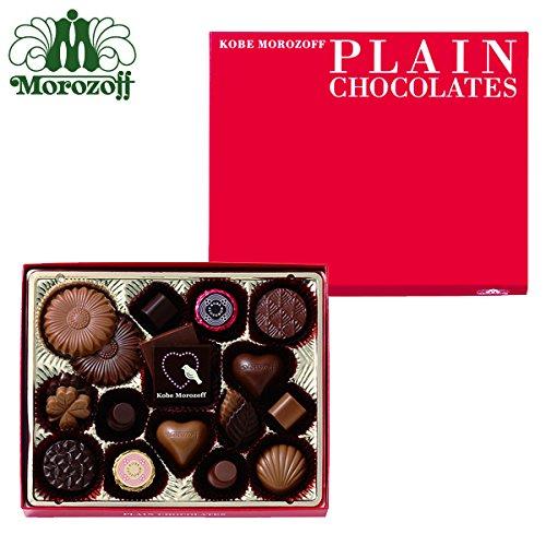 モロゾフ プレーンチョコレート 19個入