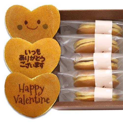 文字入 どら焼き もじどら チョコレートあん 5個セット ハート型 和菓子 ギフト箱入
