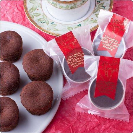 米ショコラ 生チョコレート入 学校で・オフィスで・お配り用に最適!