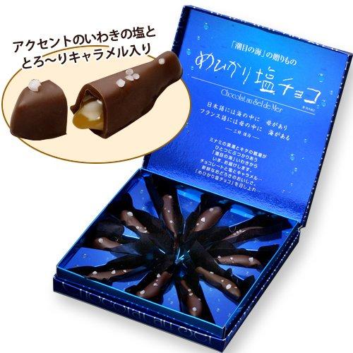 いわきチョコレート めひかり塩チョコ 1箱10粒入